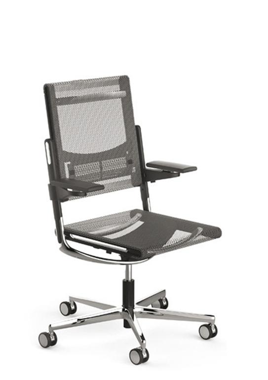 Sillas trabajo excellent silla para trabajos en - Sillas trabajo ikea ...